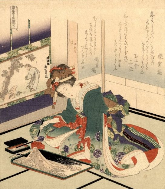 Hokusai, Woman Arranging a Bonkei, 1820-1834