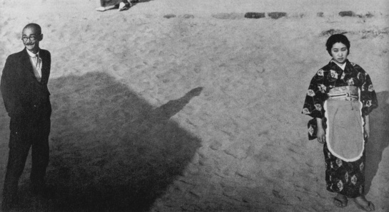 Shoji Ueda, 1940